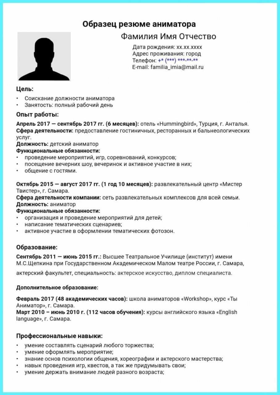 можно ли найти работу в москве с высшим образованием