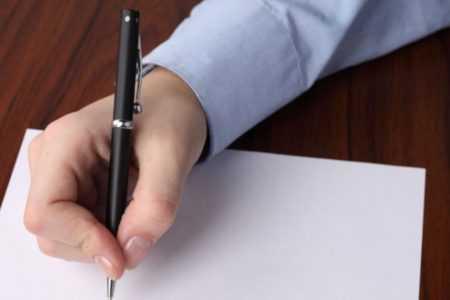 Как писать заявление об оставлении вещей должника
