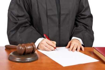 Заявление о получении рассрочки исполнения судебного решения