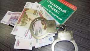Как привлечь должника по алиментам к уголовной ответственности