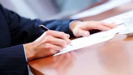 Заявление об обращении взыскания на имущество должника, находящееся у третьего лица